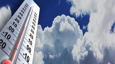 درجات الحرارة اليوم, طقس السبت, الارصاد الجوية,