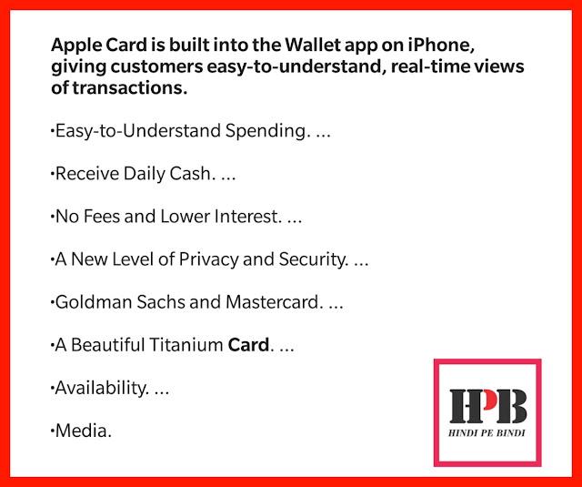 Apple Credit Card क्या हैं