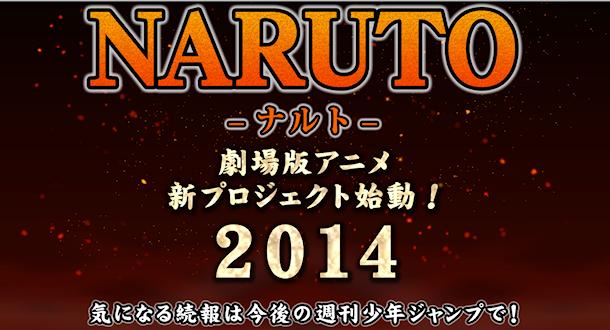 El Templo del Monje Miroku: Naruto Shippuden: Nueva ...