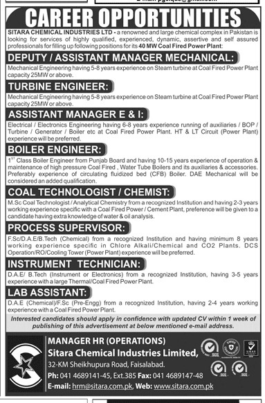 Sitara chemical Industries limited jobs in faisalabad - Blog