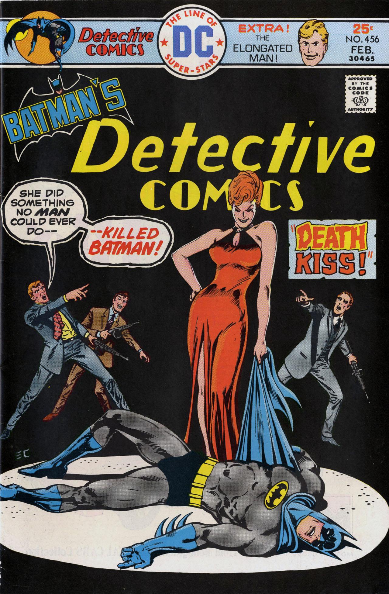 Detective Comics (1937) 456 Page 1