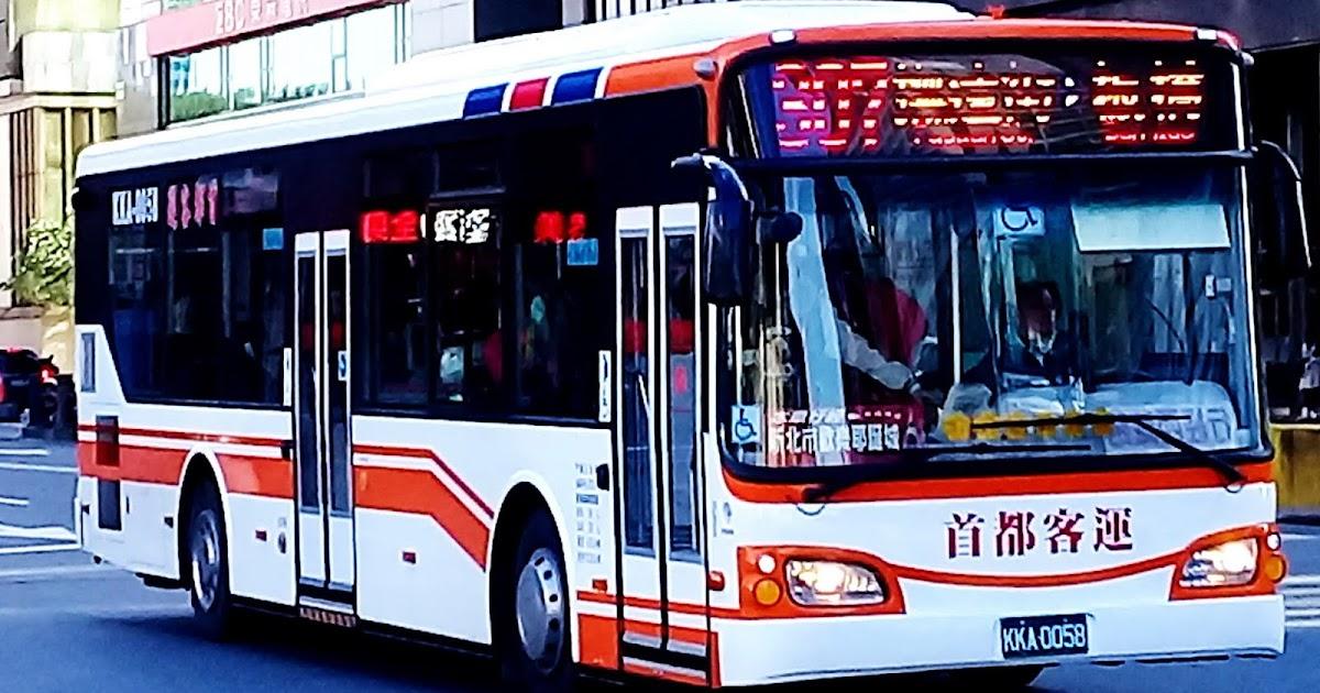 就是愛公車: 20181215 307 撫遠街-板橋 撘乘紀錄