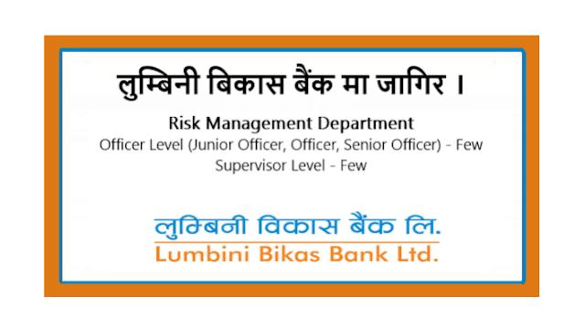 Vacancy Announcement from Lumbini Bikas Bank