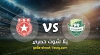 موعد مباراة النجم الساحلي وبلاتينوم اليوم السبت  بتاريخ 07-12-2019 دوري أبطال أفريقيا