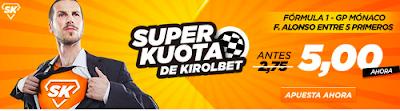 Kirolbet superkuota Alonso GP Monaco F1 27 mayo