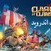 تحميل لعبة صراع القبائل كلاش اف كلانس Clash of Clans v9.105.5 مهكرة اخر اصدار (قاعدة البناء فقط)  || Null's Clash - Builder Base