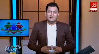 برنامج طريق الخير حلقة الجمعه 11-8-2017 مع على فايز