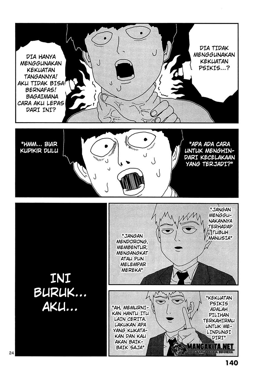 Mob Psycho 100 Chapter 16-23
