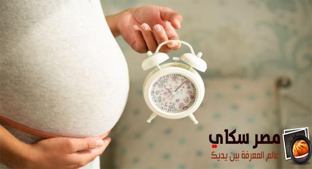 علامات الولادة للمرأة الحامل child-birth