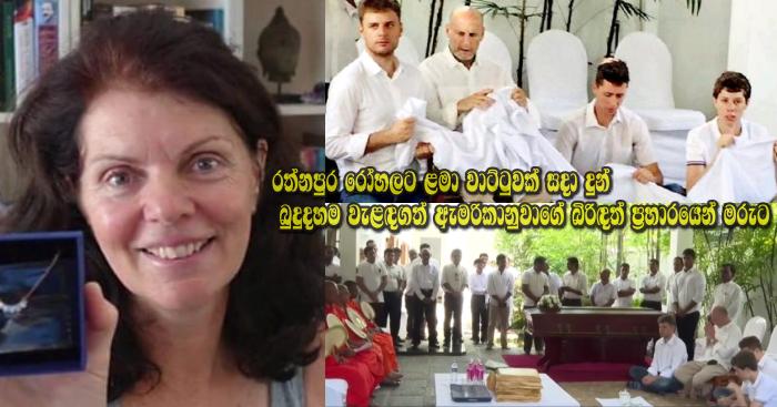 https://www.gossiplankanews.com/2019/04/MoniqueAllen-dies-sri-lanka-attack.html#more