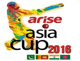 2016 Cricket T20 Asia Cup Schedule | Asia Cup T20 Live Streaming channel