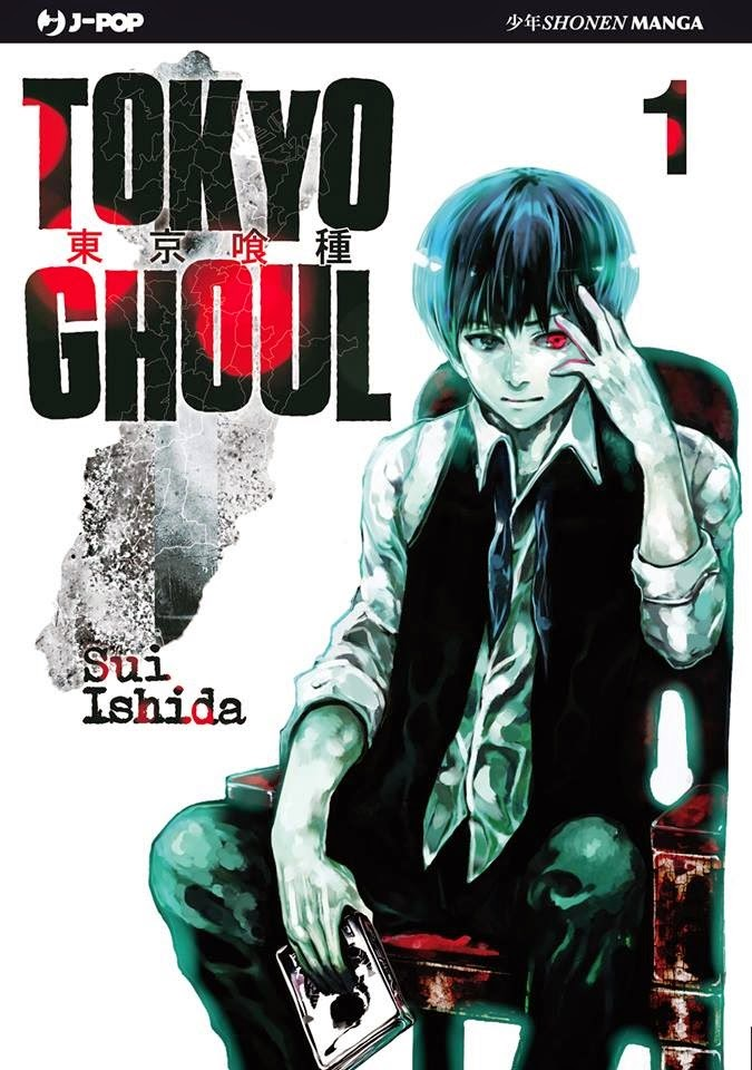 J-Pop - Tokyo Ghoul