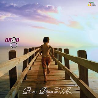 Ungu - Para Pencari Mu - EP on iTunes