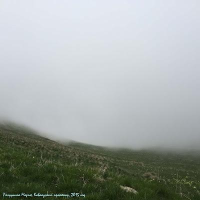 Карачаево-Черкесия фото перевал Гумбаши