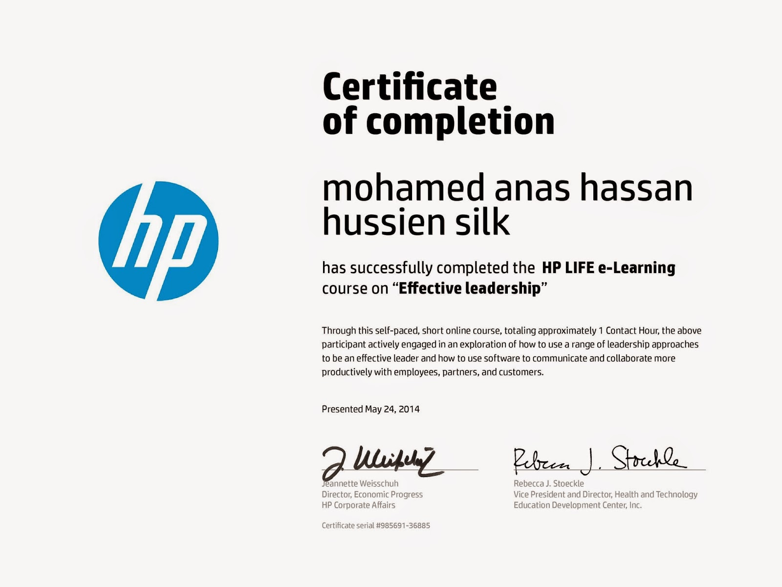 hp certificate effictive leadership-egyptian markter seo