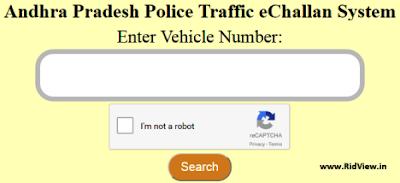 ap vehicle traffic police echallan status online