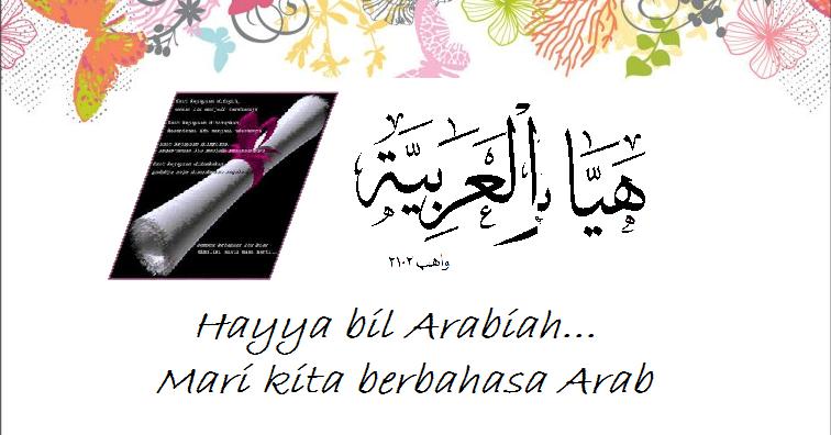 Sazlyazian Minggu Bahasa Arab