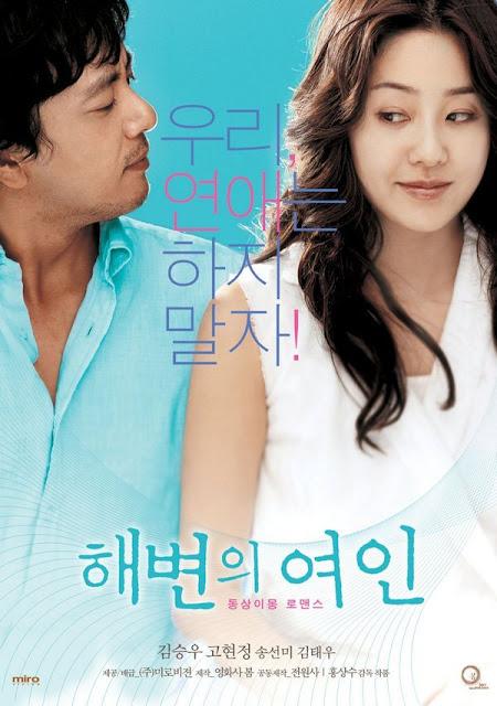 Sinopsis Woman on the Beach (2006) - Film Korea
