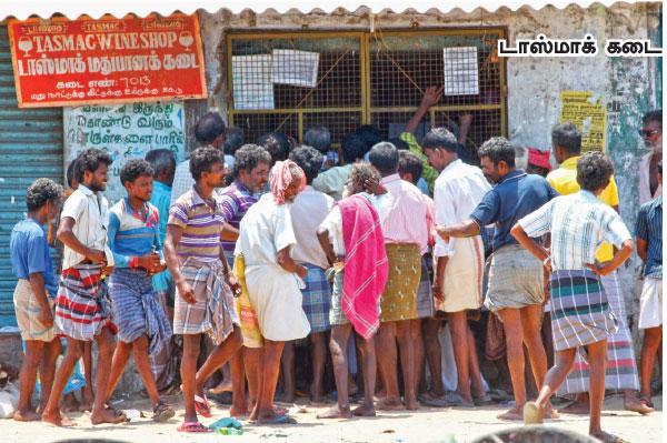 கறுப்புப் பணம் பதுக்கும் திருட்டுக் கும்பல்...