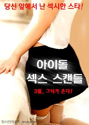 Idol Sex Scandal (2015) 720p HDRip Subtitle Indonesia