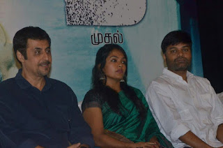 Kuttram 23 Movie Press Meet  0014.jpg