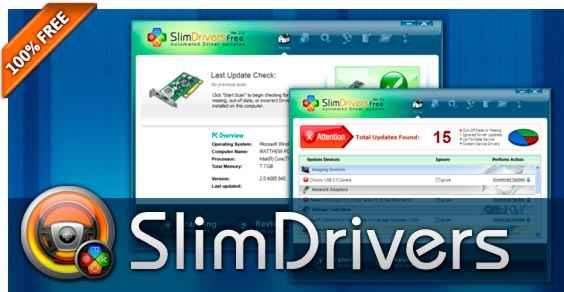 برنامج SlimDrivers للبحث عن تعريفات الكمبيوتر من الانترنت
