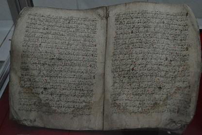 Di Thailand Ditemukan Quran Berumur 300 Tahun, Ada Yang Berasal Dari Indonesia Juga