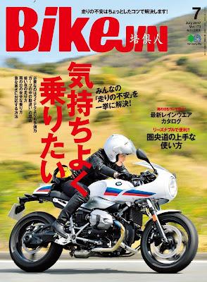 BikeJIN(培倶人) 2017年07月号 Vol.173 raw zip dl
