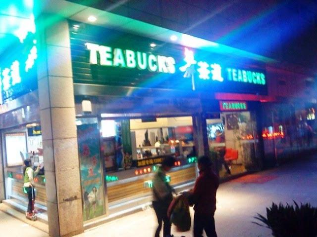 Teabucks: uma cópia do Starbucks