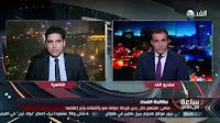 برنامج ساعة من مصر حلقة الثلاثاء 27-12-2016