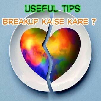 Boyfriend Se Breakup Kaise Kare? Useful Tips - ARIFABID COM