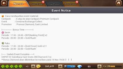 Event LGR