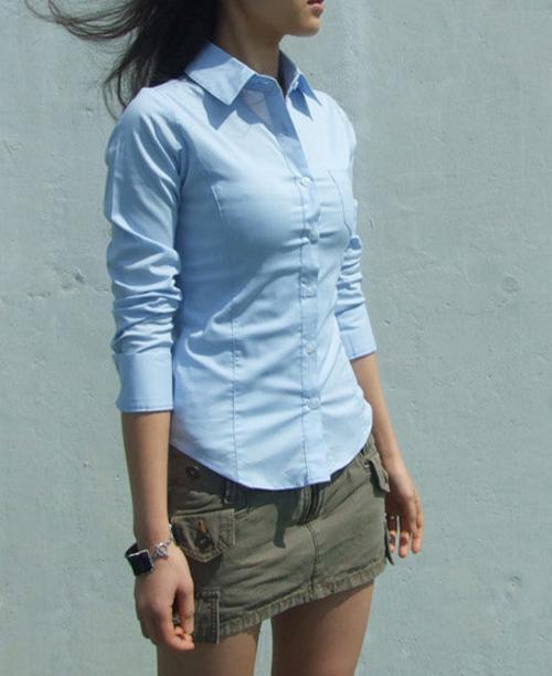 Long Sleeved Slim Fit Shirt