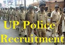 UP Police Recruitment 2016 - Apply online for 1865 Computer Operator Posts www. uppbpb.gov.in