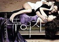 Nonton Film Semi Love In Between (2010) Sub Indonesia