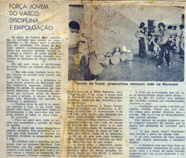 Torcidas do Vasco  FORÇA JOVEM 1977  VASCO X FLAMENGO FJV DISCIPLINA ... 310dfe1114940