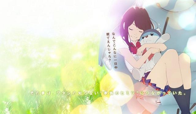 Hirune Hime: Shiranai Watashi no Monogatari BD Subtitle Indonesia