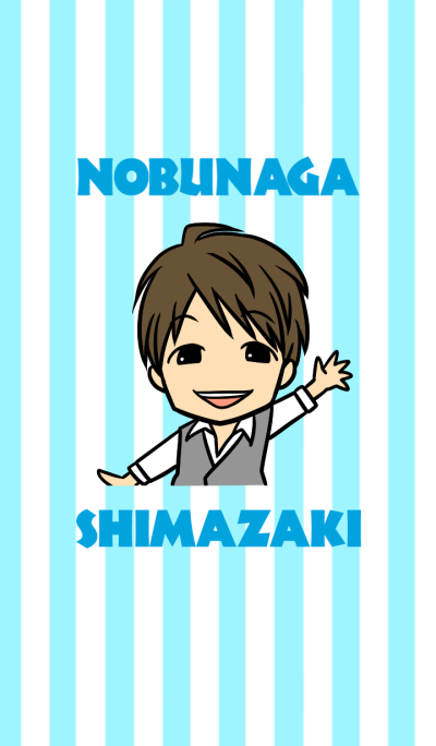 Voice Actor Theme: Nobunaga Shimazaki