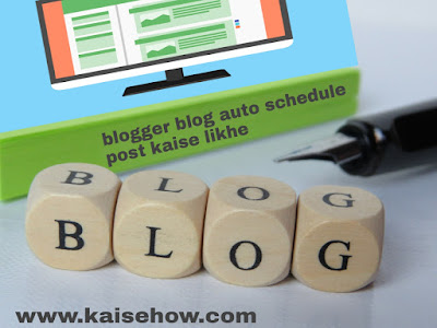 SEO AUTOMETIC POST PUBLISH