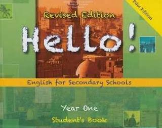 كتاب اللغة الانجليزية للصف الاول الثانوى