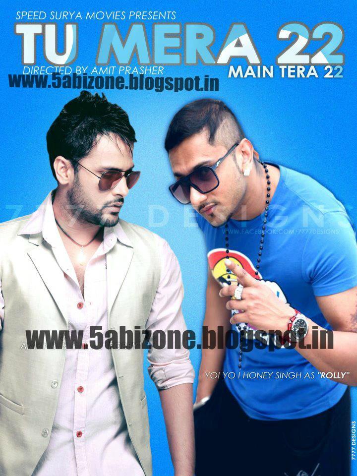 5abimaza Punjabi Movies Free mp3 Download Bollywood