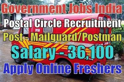 West Bengal Postal Circle Recruitment 2018