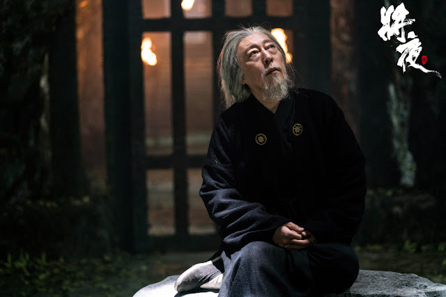 Ever Night Ni Dahong