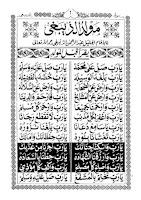 TERJEMAH MAULID AL-BARZANJI