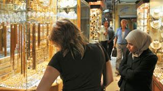 عاجل الان : صدمة داخل محال الصاغة باسعار الذهب داخل الاسواق السعودية