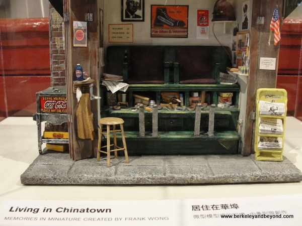 miniature shoeshine stand at Chinese Historical Society of America museum in a Julia Morgan building in Chinatown San Francisco