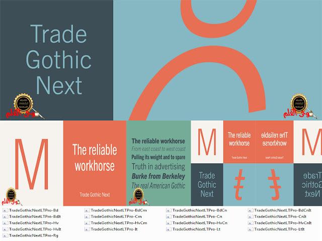 مجموعة خطوط Trade Gothic Next بقيمة 1,209 $