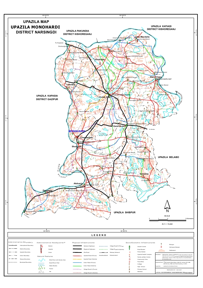 Monohardi Upazila Map Narsingdi District Bangladesh