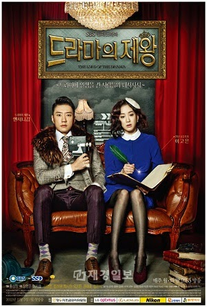 sinopsis drama korea lord of drama