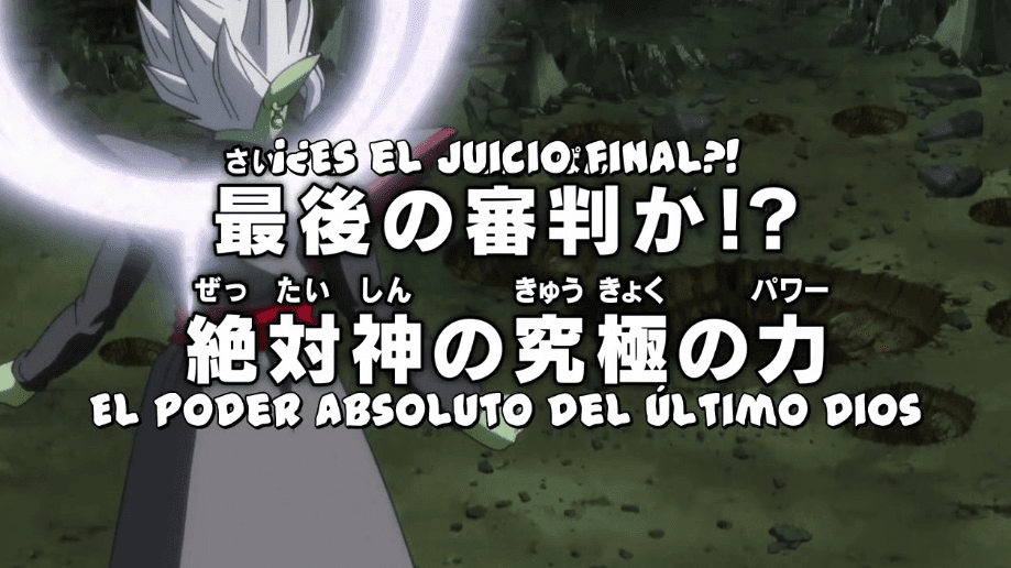Dragon Ball Super Capítulo 65 Sub Español